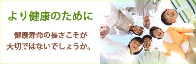 kotei_image1-3