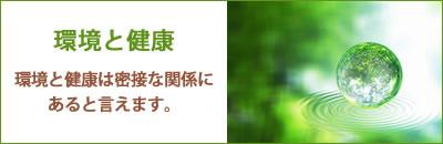 kotei_image2-3