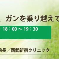 top_seminar1208