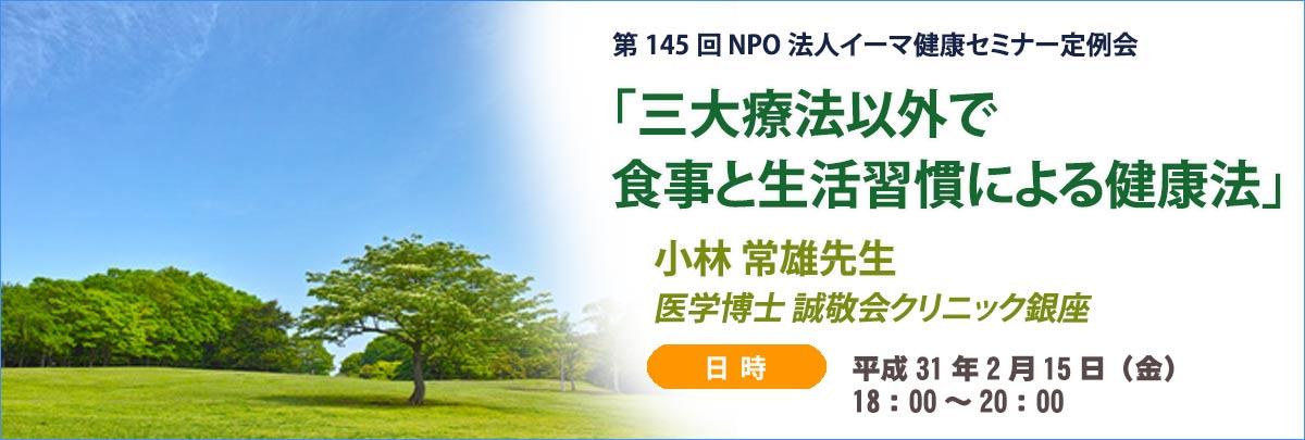 top_seminar0215