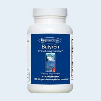 酪酸塩(ラクサン)ビューティ